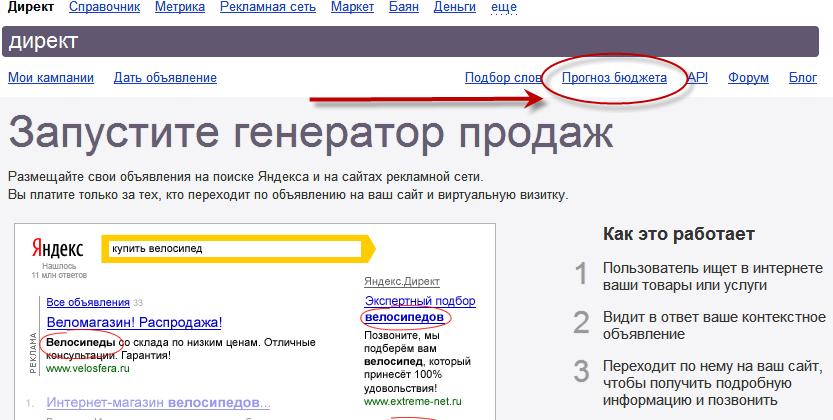 сертификаты google adwords и analytics