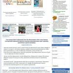 Глобальный Союз, сайт под ключ