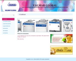 Valmar, разработка сайта