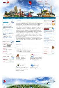 Сиблогистика, сайт под ключ