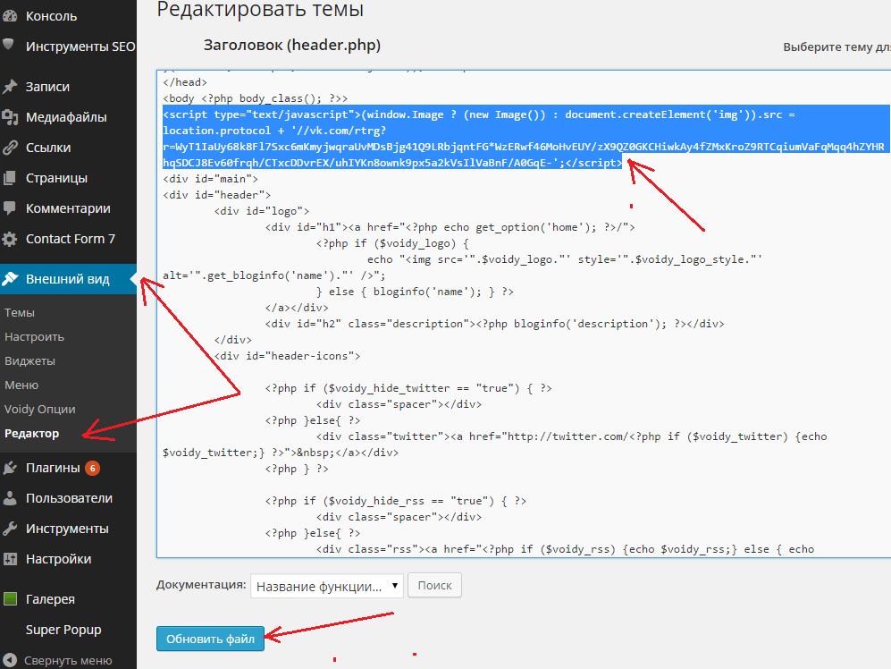 code retargeting